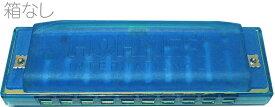【今だけメール便のみ送料無料 保証なし】 HOHNER ( ホーナー ) ハッピーカラーハープ ブルー 515/20 blue 青色 10穴 ブルースハープ型 C調 ハーモニカ カラー ハープ Happy Color Harp ブルースハーモニカ