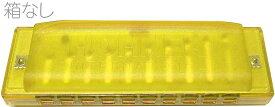 【メール便出荷品】 HOHNER ( ホーナー ) ハッピーカラーハープ イエロー 515/20 yellow 黄色 10穴 ブルースハープ型 C調 ハーモニカ カラー ハープ Happy Color Harp ブルースハーモニカ 北海道/沖縄/離島/同梱不可