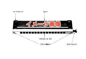 【お問い合わせの方専用フォーム/取り寄せ】SUZUKI ( スズキ ) シリウス S-64C用 リードプレート1枚+マウスピース止めネジ2個+取り寄せ送料