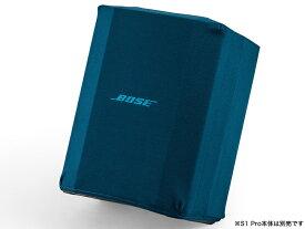 BOSE ( ボーズ ) S1 Play-Through Cover バルティックブルー (青色) ◆ S1 Pro 用 プレイスルーカバー [ 送料無料 ][ S1Pro アクセサリー ]