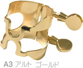 HARRISON ( ハリソン ) リガチャー アルトサックス A3 Meyer サイズ 金メッキ A3GP alto saxophone Ligature GP gold plated ハードラバー用 日本製 逆締め