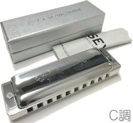 Seydel ( サイドル ) C調 1847 Silver ステンレスリード ブルースハーモニカ ホワイト樹脂ボディ 10穴 楽器 16301C ハーモニカ 1847シルバー 10ホールズ