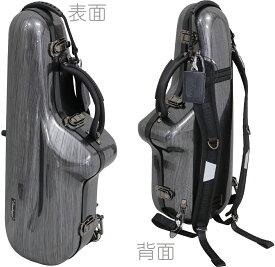 Omebaige ( オメベージ ) AS-SMT D.GREY アルトサックス用 ハードケース ダークグレー リュック ケース alto saxophone hard case dark grey グレー 北海道 沖縄 離島不可