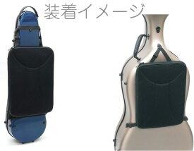 Carbon Mac ( カーボンマック ) AB-201 ビオラ用 楽譜バッグ ケース外付けタイプ 専用品 ケース オプション 外付け 楽譜ケース B4サイズ CFA-2 に対応