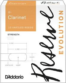 【今だけメール便送料無料 保証なし】 D'Addario Woodwinds ( ダダリオ ウッドウィンズ ) DCE1030 レゼルヴ エヴォリューション CL3 B♭ クラリネット リード 1箱 10枚入り 3番 Reserve Evolution clarinet reed UNFILED