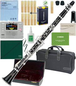 YAMAHA ( ヤマハ ) YCL-650 木製 クラリネット 新品 日本製 高級 グラナディラ B♭管 本体 プロフェッショナル 正規品 管楽器 YCL650 セット B 北海道 沖縄 離島不可