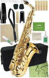J Michael ( Jマイケル ) AL-500 アルトサックス 新品 ヤマハマウスピース 4C set 初心者 管楽器 alto saxophones ゴールド サックス AL500 セット J 北海道 沖縄 離島不可
