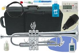 J Michael ( Jマイケル ) TR-430S トランペット 新品 銀メッキ レッドブラス製 マウスパイプ 管楽器 B♭ 本体 初心者 Trumpet セット F 北海道 沖縄 離島不可