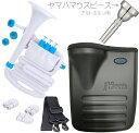 NUVO ( ヌーボ ) jHORN N610JHWBL ホワイト ブルー Jホーン プラスチック製 ホルン アルトホルン ジェイホーン J HORN…