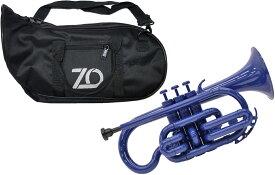 ZO ( ゼットオー ) 【予約】 コルネット CN-10 ブルー 調整品 新品 アウトレット プラスチック製 管楽器 本体 B♭ cornet 樹脂製 青色 CN10 Dark Blue 楽器