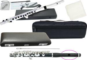 Pearl Flute ( パールフルート ) PFP-105E ピッコロ 合成樹脂 グラナディッテ製 ハイウェーブタイプ歌口 管楽器 頭部管 管体 樹脂製 Eメカニズム PFP105E セット E