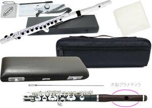 Pearl Flute ( パールフルート ) PFP-165E ピッコロ 木製頭部管 主管 グラナディッテ製 ハイウェーブタイプ歌口 頭部管 グラナディラ Eメカ PFP165E セット E