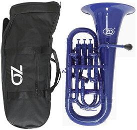 ZO ( ゼットオー ) 【予約】 ユーフォニアム EU-10 ダークブルー 調整品 新品 アウトレット 4ピストン プラスチック 本体 管楽器 Dark Blue Euphonium 北海道 沖縄 離島不可