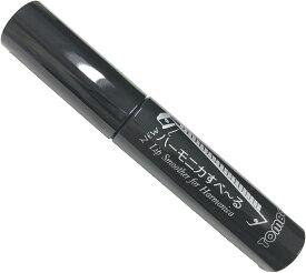 TOMBO ( トンボ ) ハーモニカすべーる 潤滑液 演奏 補助 ハーモニカ すべ〜る Lip Smoother for Harmonica ヒアルロン酸 ハーモニカ用潤滑液 日本製