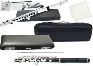 Pearl Flute ( パールフルート ) PFP-105ES ピッコロ 合成樹脂 グラナディッテ製 スタンダードタイプ歌口 管楽器 頭部管 管体 樹脂製 Eメカニズム PFP105ES セット F 送料無料