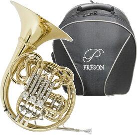 PRESON ( プレソン ) PR-103 フレンチホルン デタッチャブル F/B♭ フルダブルホルン 新品 管楽器 ホルン Full double French horn 北海道 沖縄 離島不可