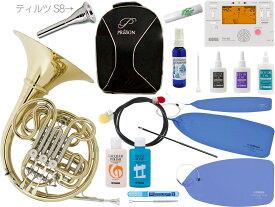 PRESON ( プレソン ) PR-103 フレンチホルン デタッチャブル F/B♭ フルダブルホルン 新品 管楽器 ホルン Full double French horn set 北海道 沖縄 離島不可