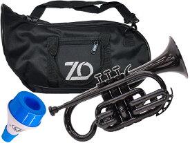 ZO ( ゼットオー ) コルネット CN-05 ブラック 調整品 新品 アウトレット プラスチック 管楽器 本体 cornet Black 楽器 ミュート セット 北海道 沖縄 離島不可