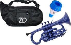 ZO ( ゼットオー ) 【予約】 コルネット CN-10 ブルー 調整品 新品 アウトレット プラスチック 管楽器 cornet Dark Blue 楽器 ミュート セット 北海道 沖縄 離島不可