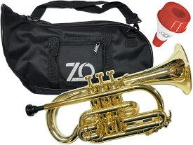 ZO ( ゼットオー ) コルネット CN-08 シャンパンゴールド 調整品 新品 アウトレット プラスチック 管楽器 cornet Champagne gold ミュート セット 北海道 沖縄 離島不可