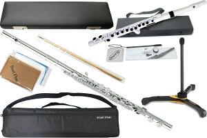 Pearl Flute ( パールフルート ) PFA-206ES アルトフルート 頭部管 銀製 Ag925 ストレート頭部管 Eメカニズム G足部管 銀製頭部管 alto flute PFA206ES セット D 送料無料(代引き不可)