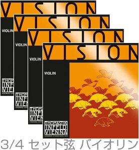 Thomastik-Infeld ( トマスティック インフェルト ) VISION VI100 バイオリン弦 分数 3/4 ボール ループ 兼用 ヴィジョン セット 4本 E VI01 A VI02 D VI03 G VI04 Violin Strings Set MEDIUM