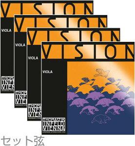 Thomastik-Infeld ( トマスティック インフェルト ) VISION VI200 ビオラ弦 ボール ループ 兼用 ヴィジョン 1セット 4本 A VI21 D VI22A G VI23 C VI24 Viola Strings Set MEDIUM