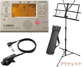 YAMAHA ( ヤマハ ) TDM-700G ゴールド チューナーメトロノーム チューナーマイク 譜面台 セット metronome Chromatic tuner CM-200 北海道 沖縄 離島不可