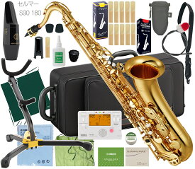 YAMAHA ( ヤマハ ) YTS-380 テナーサックス 正規品 管楽器 tenor saxophone 管体 ゴールド 本体 YTS-380-01 セルマー S90 マウスピース セット 北海道 沖縄 離島不可