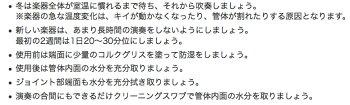 YAMAHA(ヤマハ)YOB-431オーボエ木製正規品グラナディラ日本製管楽器セミオートカバードキイoboesemi-automaticソプラノサックスSP-650セット