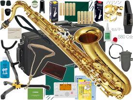 YAMAHA ( ヤマハ ) YTS-62 テナーサックス 正規品 日本製 管楽器 管体 ゴールド tenor saxophone YTS-62-02 セルマー S80 マウスピース セット 北海道 沖縄 離島不可