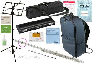 YAMAHA ( ヤマハ ) YFL-212LRS フルート 正規品 リッププレート ライザー 銀製 Eメカニズム カバードキイ Flute セット A 北海道 沖縄 離島不可