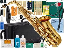 YAMAHA ( ヤマハ ) YAS-280 アルトサックス 新品 セルマー S90 マウスピース セット 管楽器 本体 E♭ alto saxophone gold YAS-280-01 北海道 沖縄 離島不可