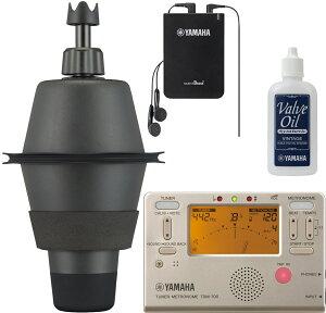 YAMAHA ( ヤマハ ) SB2X ユーフォニアム サイレントブラス ミュート PM2X パーソナルスタジオ STX-2 SILENT BRASS 弱音器 TDM-700G セット 北海道 沖縄 離島不可