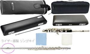 JUPITER ( ジュピター ) JFL700REC フルート リングキイ インライン 新品 ライザー 銀製 Eメカニズム C管 管楽器 JFL-700REC flute ピッコロ セット C 北海道 沖縄 離島不可