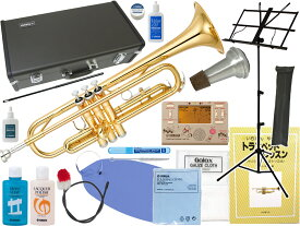 YAMAHA ( ヤマハ ) YTR-2330 トランペット 正規品 ゴールド 管楽器 B♭Trumpets YTR-2330-01 本体 TDM-700DPO3 プーさん セット 北海道 沖縄 離島不可