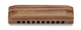 SUZUKI ( スズキ ) MR-550H PURE HARP C調 メジャー 木製ボディ 10穴 ハーモニカ ピュアハープ テンホールズ ブルースハープ blues harmonica