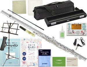 Pearl Flute ( パールフルート ) PF-505E フルート 新品 プレスト Eメカニズム 銀メッキ カバードキイ C管 Presto PF505E flute ドレミの楽譜で吹く セット