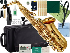 YAMAHA ( ヤマハ ) YAS-280 アルトサックス 正規品 管楽器 E♭ alto saxophone gold 本体 管体 ゴールド セット A 北海道 沖縄 離島不可