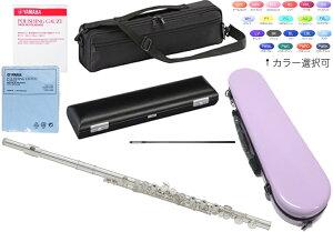 YAMAHA ( ヤマハ ) YFL-212 フルート 正規品 Eメカニズム 銀メッキ カバードキイ オフセット 管楽器 C管 flute セット C 北海道 沖縄 離島不可