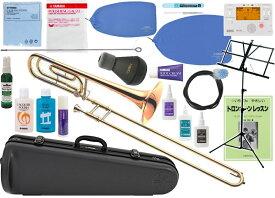 YAMAHA ( ヤマハ ) YSL-456G テナーバストロンボーン ゴールドブラス B♭ F管 デュアルボア トロンボーン 日本製 Tenor Bass Trombones セット B 北海道 沖縄 離島不可