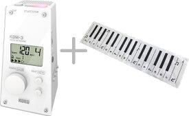 KORG ( コルグ ) KDM-3-WH デジタル メトロノーム ホワイト 電子メトロノーム 白色 white digital metronome KDM-3 WH クロス セット D