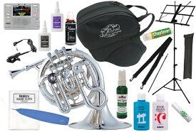 J Michael ( Jマイケル ) PFH-550S ポケットホルン 新品 銀メッキ 管体 High B♭ シングルホルン ミニ シルバー フレンチホルン horn PFH550S セット C