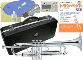 J Michael ( Jマイケル ) TR-300S トランペット 新品 銀メッキ 管楽器 B♭ 本体 管体 初心者 シルバー Trumpet セット E 北海道 沖縄 離島不可