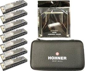 HOHNER ( ホーナー ) ブルースハーモニカ 7本 ケース ハーモニカホルダー 10穴 樹脂 ブルースハープ C調 D調 E調 F調 G調 A調 B♭ ブルースバンドセット ホルダー