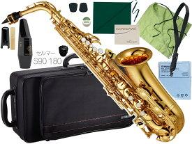 YAMAHA ( ヤマハ ) YAS-280 アルトサックス 新品 セルマー S90 マウスピース セット F 管楽器 本体 E♭ alto saxophone gold YAS-280-01 北海道 沖縄 離島不可