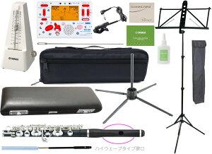 Pearl Flute ( パールフルート ) PFP-105E ピッコロ 合成樹脂 グラナディッテ ハイウェーブタイプ歌口 管楽器 頭部管 樹脂製 Eメカニズム PFP105E セット J