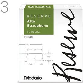 【メール便出荷品】 D'Addario Woodwinds ( ダダリオ ウッドウィンズ ) DJR1030 レゼルヴ アルトサックス リード 3番 10枚 1箱 RESERVE alto saxophone reeds LDADREASC3 3.0 レゼルブ 【北海道不可/沖縄不可/離島不可/同梱不可/代引き不可】