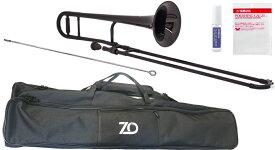ZO ( ゼットオー ) 【予約】 トロンボーン TTB-05 ブラック アウトレット プラスチック 細管 テナートロンボーン tenor trombone black セット B 北海道 沖縄 離島不可