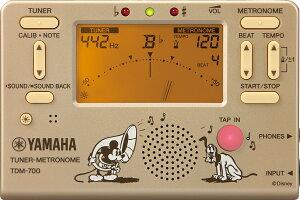 【メール便出荷品】 YAMAHA ( ヤマハ ) TDM-700DMK ミッキーマウス ゴールド チューナーメトロノーム ディズニー クロマチックチューナー メトロノーム 北海道不可 沖縄不可 離島不可